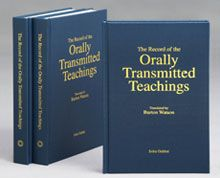 The Orally Transmitted Teachings