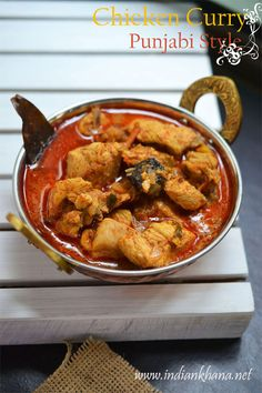 Punjabi Chicken Curry Recipe, dhaba chicken churry, punjabi dhaba style chicken curry is easy, delicious chicken dish in Punjabi style. How to make punjabi chicken dish Punjabi Chicken Curry, Easy Chicken Curry, Fried Fish Recipes, Chicken Recipes, Sabudana Recipes, Veg Cutlet Recipes, Comida India, Chai Recipe, Cooked Cabbage