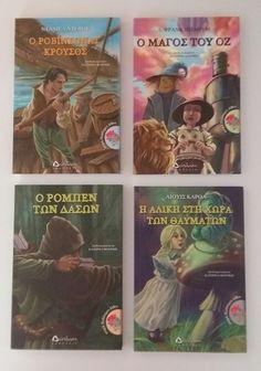 Κλασσική λογοτεχνία, θησαυρός για τη βιβλιοθήκη των παιδιών μας.