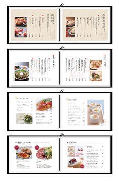 粋々メニューブックセットにはオプション商品として【デザインテンプレートCD】があります。 word対応のメニューページ専用レイアウトですので、写真やメニュー名、金額を入力し、プリントアウトしてお使いください。粋々メニューブックセットに印刷した用紙を差し込めば、デザイン性の高いメニューがすぐに作れます。 【紬-YOKO用】(ページデザインは一部抜粋です) ご注文はWEBページへ Japanese Restaurant Menu, Japanese Menu, Restaurant Menu Design, Resturant Menu, Chinese Menu, Food Web Design, Catalogue Layout, Pamphlet Design, Menu Layout