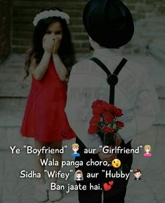 Girly Quotes, Romantic Quotes, Love Quotes, Sajid Khan, Qoutes About Love, Heart Touching Shayari, Funny Captions, Dear Diary, Amazing Things