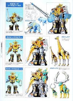 Super Sentai Art Collection These are my newer scans of the book and not the Thai-Toku scans. Power Rangers Wild Force, Go Go Power Rangers, Zoids, Power Rangers Megazord, Robot Art, Robots, Alternative Comics, Fox Kids, Mighty Morphin Power Rangers