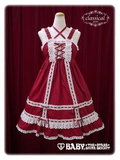 Baby, the stars shine bright Baby doll jumper skirt 2015