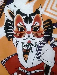 Maneki Neko tapestry hanging wall Samurai Katana lucky cat 32x14 inches 82x35 cm