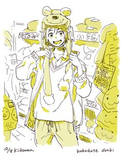Art Reference Poses, Drawing Reference, Pretty Art, Cute Art, Chica Anime Manga, Anime Art, Haikyuu, Estilo Anime, Fan Art
