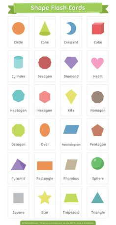 Free printable shape flash cards. Download them in PDF format at http://flashcardfox.com/download/shape-flash-cards/