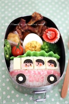 Lovely Bus bento #meals #kids