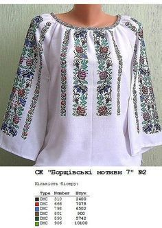 (notitle) Costume Patterns, Embroidered Clothes, Evening Gowns, Cross Stitch, Costumes, Embroidery, My Style, Womens Fashion, Dresses