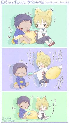 Kise and Aomine // KnB