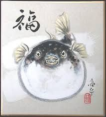 Image result for japanese fish painting