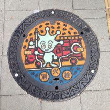 横須賀のマンホールカバー