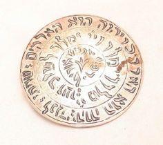 Iraqi Silver Judaica Kabbala Charm Amulet 19th century
