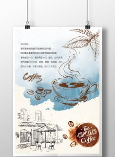 Where Coffee Beans Are Grown Poster Design Layout, Food Poster Design, Event Poster Design, Creative Poster Design, Creative Posters, Graphic Design Posters, Graphic Design Illustration, Brochure Design, Graphic Design Inspiration