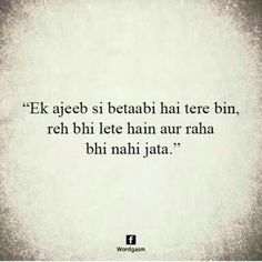 Rhna prta h or pry ga rhna hmysha Love Quotes For Him Cute, Love Quotes For Him Boyfriend, First Love Quotes, Love Quotes Poetry, Love Quotes In Hindi, Shyari Quotes, Song Lyric Quotes, Hurt Quotes, Mood Quotes