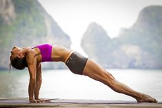 Yoga Asana of the Week: Upward Plank