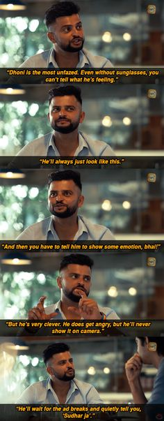 When Suresh Raina revealed that Captain Cool M. Dhoni isn't always as cool as he lets on. 19 Times Indian Cricketers Were Pretty Darn Hilarious India Cricket Team, Cricket Sport, Crickets Funny, Dhoni Quotes, Ms Dhoni Wallpapers, Cricket Quotes, Ms Dhoni Photos, Cricket Wallpapers, Captain My Captain