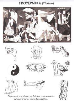 Η Νατα...Λίνα στο Νηπιαγωγείο: 28η Οκτωβρίου 1940 Guernica, Autumn Activities, Activities For Kids, History Tattoos, 28th October, Educational Activities, Art School, Picasso, Art History