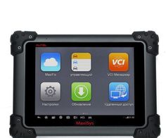 Using a Vehicle Diagnostic tools--Original Autel MaxiSYS Pro MS908P Vehicle Diagnostic System with Wifi Update Online