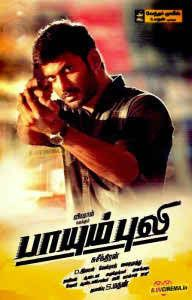 2015 tamil movie list mp3 songs free download