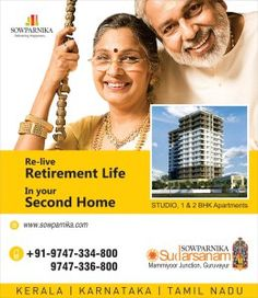 Find 3 Bhk Flats in Guruvayur on sale @ sudarsanam from the house of Sowparnika.  http://www.sowparnika.com/sudarsanam