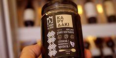 Τα γλυκά του κουταλιού αποτελούν μέρος της ελληνικής γαστρονομικής παράδοσης που τα συναντάμε ολόκληρο τον χρόνο και όλες τις εποχές.