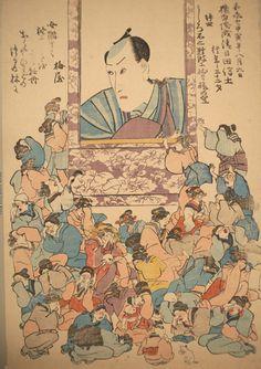 """『八代目市川団十郎 行年三十二歳』作者不詳 嘉永7年(1854)""""Ichikawa Danjuro VIII Age 32"""" (1854), artist unknown"""