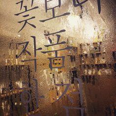 A Collection Art Shop