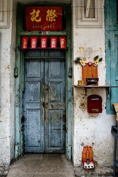 [SooHK in Lens / flickr] Chinese Bar, Kowloon Hong Kong, Chinese Culture, Oriental, Colours, Artwork, Croatia Travel, Italy Travel, Bangkok Thailand