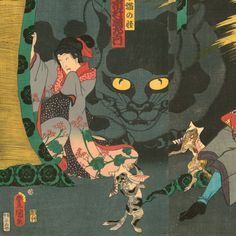 Utagawa Kunisada (Toyokuni III; 1786–1865), Actors Nakamura Jakunosuke as Senzaki Yagorō, Ichimura Uzaemon XIII as the Monster of Old Cat, Nakamura Shikan IV as Suwa Kazuemon, 1861. Color woodblock print; 22 3/8 x 36 7/8 inches. Courtesy of Hiraki Ukiyo-e Foundation. The LOLcats Of Japanese Print Art Have Officially Taken Over