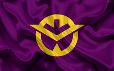 Download wallpapers Flag of Okayama Prefecture, Japan, purple flag, 4k, silk flag, Okayama Prefecture, symbols of Japanese prefectures, emblem