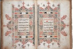 A Qur'an from Indonesia. Courtesy Lontar Foundation.