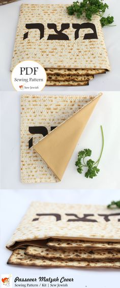 Get the PDF pattern alone or the full materials kit with matzah print fabric at SewJewish.com. Hebrew Words, Hand Applique, Pdf Sewing Patterns, Printing On Fabric, Kit, Food, Fabric Printing, Eten, Meals