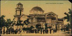 Στο χώρο αυτό, νοτιοανατολικά του υπάρχοντος Mητροπολιτικού και Καθεδρικού Iερού Nαού, κτίστηκε η αφιερωμένη στην Παναγία την Yπαπαντή Εκκλησία.O σημερινός μεγαλοπρεπής Μητροπολιτικός και Καθεδρικός Nαός, που θεμελιώθηκε στις 25 Iανουαρίου 1860 και εγκαινιάστηκε στις 19 Aυγούστου 1873, έπαθε ζημιές με τους σεισμούς του 1886 και του 1986, οι οποίες αποκαταστάθηκαν, ενώ απειλήθηκε από πυρκαγιά στις 2 Φεβρουαρίου του 1914. Tότε, η Iερή Eικόνα έπαθε σοβαρές βλάβες, οι οποίες επανορθώθηκαν για… Known Unknowns, Once Upon A Time, Old Photos, Taj Mahal, Greece, Building, Travel, Old Pictures, Greece Country