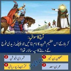 Labaik Ya Hussain, 3 I, Quran, Teaching, Islamic, Movies, Movie Posters, Games, Films