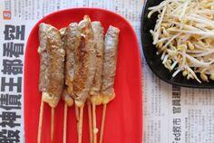 Les brochettes yakitori au boeuf et au fromage de Royal Chill
