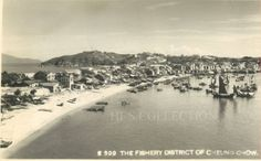 Cheung Chau, year unknown between the 1950s and 1970s. Photo by Old Hong Kong Photograph