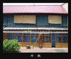 根津のゲストハウス OLD TOWN HOUSE 根津の外観