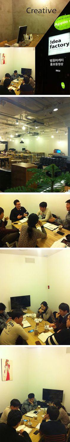 2014.02.13 병원마케터홍보동영상 프로젝트 2차모임