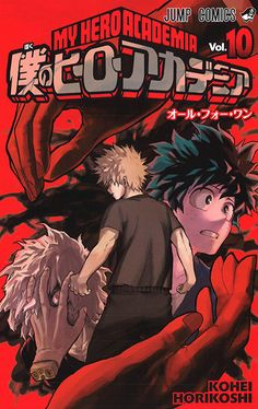My Hero Academia Manga Volume 10 || chapter 107 is out!!