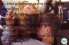 www.hellogirl.gr