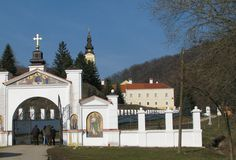 Manastir Grgeteg,Srbija.The Grgeteg Monastery is a Serb Orthodox monastery on the Fruška Gora mountain in the northern Serbia, in the province of Vojvodina. According to tradition, the monastery was founded by Zmaj Ognjeni Vuk (Despot Vuk Grgurević) in 1471. The earliest historical records about the monastery date back to 1545/1546.