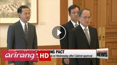 """Korean Cabinet to discuss military intelligence-sharing deal: 국방부 """"한일군사정보협정, 22일 국무회의 상정 The South Korean government announced the Cabinet…"""