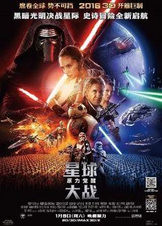 """Novo """"Star Wars"""" estreia em 2016 na China como uma """"força estranha"""" #Anos1980, #Brasil, #Cinema, #Disney, #Filme, #Fotos, #Grupo, #Hoje, #Hollywood, #Morreu, #Mundo, #Novo, #Pop, #SP, #Sucesso, #Tv http://popzone.tv/2015/12/novo-star-wars-estreia-em-2016-na-china-como-uma-forca-estranha.html"""