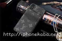 ルイヴィトン iphone8/8plus ケース 上下式 人気