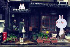 Les GIF kawaï de Yoyo The Ricecorps - Trendy Mood