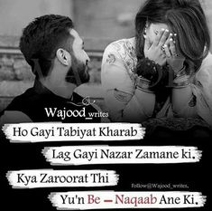 Ab to muskura do na please. Love Hurts Quotes, Love Quotes Poetry, Couples Quotes Love, Deep Quotes About Love, True Love Quotes, Romantic Love Quotes, Couple Quotes, Hug Quotes, Lovers Quotes