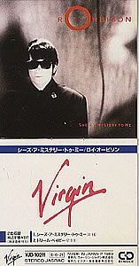 """For Sale - Roy Orbison She's A Mystery To Me Japan Promo  3"""" CD single (CD3) - See this and 250,000 other rare & vintage vinyl records, singles, LPs & CDs at http://eil.com"""