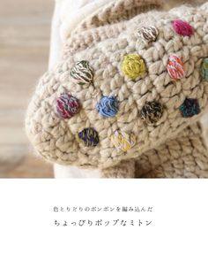 【楽天市場】【再入荷♪9月7日12時&22時より】(ベージュ)「mori」彩りの木の実ミトン。アームウォーマー/手袋:cawaii