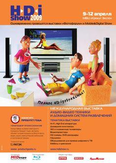 Hi-Fi & High End Show Moscow  Exhibition of Hi-Fi, Hi-End audio, Portable audio, Vinyl, Home Theatre