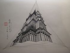 Julie Zhao: Perspective Drawing
